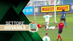 Primavera 1 TIM | Inter-Sassuolo 3-2