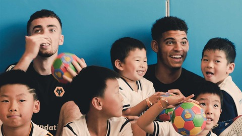 Wolves Foundation in China | Gibbs-White, Ed Francis and Christian Marques visit Fosun Miniversity