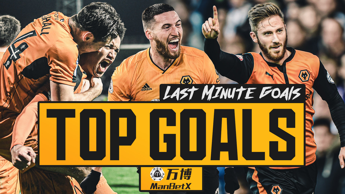 Last minute winners from Bully, Traore, Doherty, Bennett, Jota! | Wolves best last minute goals