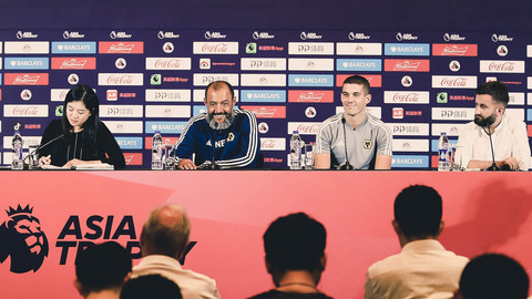 Nuno and Conor Coady press conference ahead of Asia Trophy final