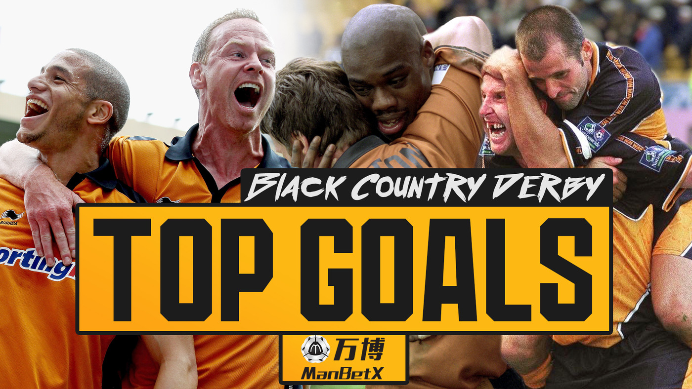 BLACK COUNTRY DERBY DELIGHTS! | Wolves top goals against West Brom