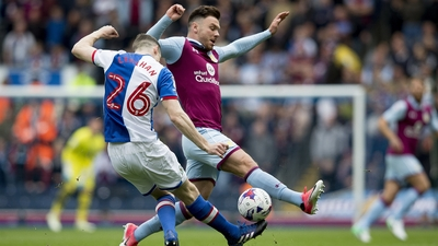 Blackburn Rovers 1-0 Aston Villa: Bitesize highlights