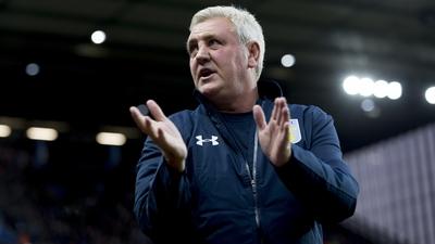 Aston Villa 1-1 Wolverhampton: Bitesize highlights