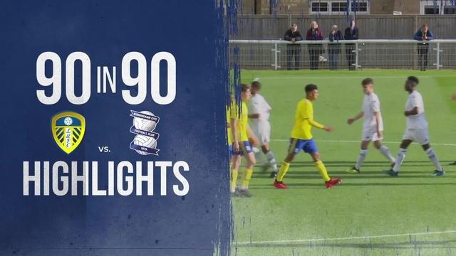 U18s |90 IN 90 | LUFC 1-1 BIRMINGHAM