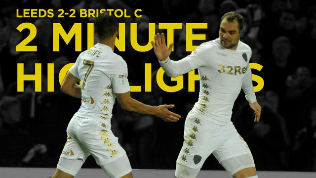 2 MINUTE HIGHLIGHTS | BRISTOL CITY