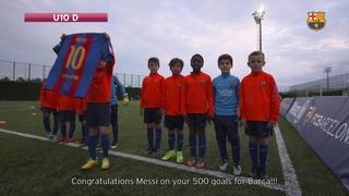 FCB Masia: congrats to Leo Messi