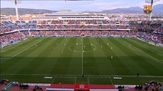 Granada 1 - FC Barcelona 3 (5 minuts)