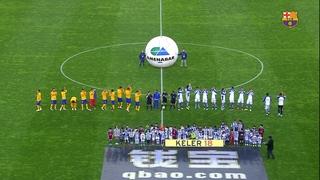 Real Sociedad 1 – FC Barcelona 0 (3 minutos)