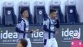 Highlights: West Brom 3-0 Saints