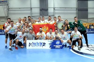 Final: Montenegro v Netherlands